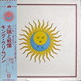 """LARKS' TONGUES IN ASPIC 太陽と戦慄 [12"""" Analog LP Record]"""