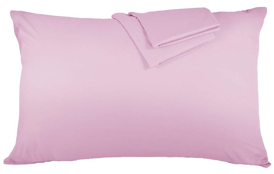 普遍的なご近所革命的枕カバー 高級棉100% 全サイズピローケース ホテル品質 10色選べる サテン織 300本高密度 防ダニ 抗菌 防臭 50x70cm ネイビー,ピンク,43x63cm