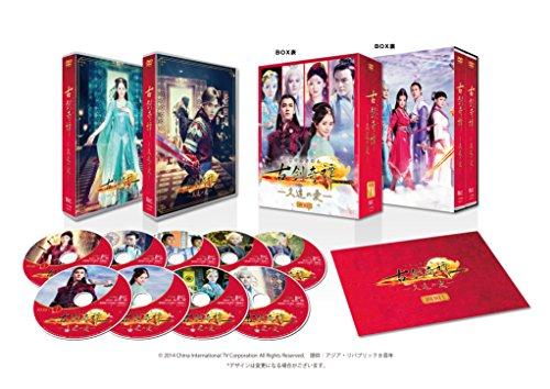 古剣奇譚 ~久遠の愛~ DVD-BOX 1