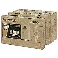 ジャパックス BOXシリーズ 黒 70L 厚み0.035mm TN72 4BOX(400枚入)×5箱セット