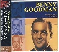 ベニー・グッドマン シング・シング・シング レッツ・ダンス ジャズ CD
