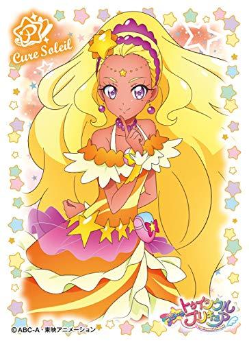 キャラクタースリーブ スター☆トゥインクルプリキュア キュアソレイユ (EN-745)
