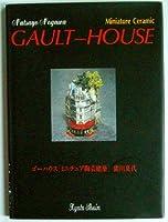 ゴーハウス〈ミニチュア陶芸建築〉