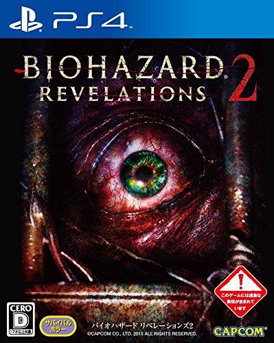 BioHazard / Resident Evil Revelations 2 - Standard Edition [PS4][Importación Japonesa]