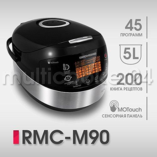 Robot de cocina (Redmond RMC-M90 5L, 45 programas, RU, Multivarka: Amazon.es: Hogar