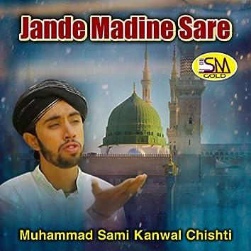 Jande Madine Sare