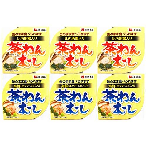 業界初の缶詰タイプ 茶わんむし2種(比内地鶏・海鮮味)〔90g×2種各3缶〕