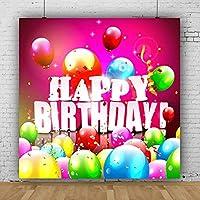 MARYSHARONお誕生日おめでとう背景布パーティーデコレーション写真撮影背景布小道具CF11260x60cm