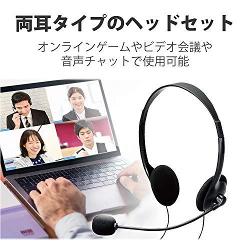 『エレコム ヘッドセット マイク USB 両耳 オーバーヘッド 1.8m HS-HP27UBK』の3枚目の画像