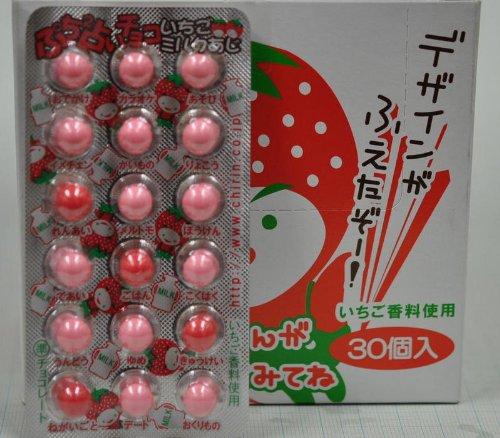 チーリン プチプチ占い いちごミルクあじ (1箱30個入り)