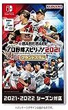 eBASEBALLプロ野球スピリッツ2021 グランドスラム [Nintendo Switch]