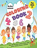 My Best Toddler Coloring Book / Fun with Numbers, Letters, Easter Egg, Colors, fashion, flowers, Garfield: Big Activity Workbook for Toddlers & Kids ( 265 pages )