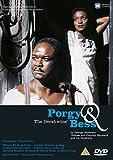 Gershwin, George - Porgy and Bess - Willard White