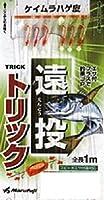 Marufuji(マルフジ) P-004 遠投トリック蛍紫ハゲ皮 8号