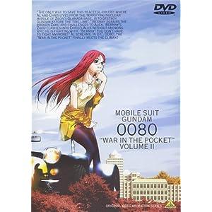 """機動戦士ガンダム 0080 ポケットの中の戦争 vol.2 [DVD]"""""""