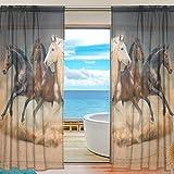 Janhe Gardine mit Pferdemotiv, durchsichtig, aus Voile, Tüll, für Zuhause, Küche, Schlafzimmer, Wohnzimmer, 55 x 78 cm, Polyester, Image 1059, 55x84x2(in)