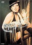キャバレー [DVD] image