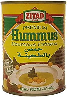 ziyad hummus