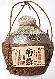 菊之露 乙類40° 古酒 一升壷 1.8L