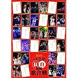 第8回 AKB48紅白対抗歌合戦(DVD2枚組)