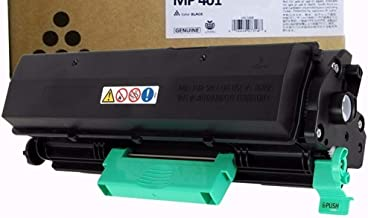 Genuine Brand Name OEM Ricoh MP401 Black Toner Crtg MP401SPF/ MP402SPF/ SP4520DN 841886