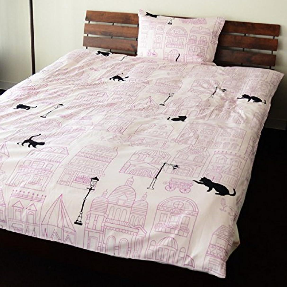 秀でる調整するキロメートルエムール パリと黒猫 掛けカバー シングル 「ミーツ」 ピンク