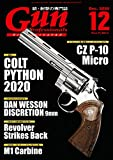 月刊Gun Professionals2020年12月号 [雑誌] - Gun Professionals編集部