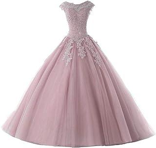 Vestidos de quinceañera de baile de graduación, vestido de