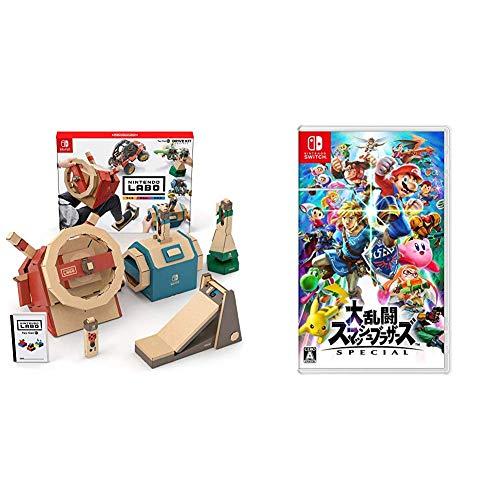 Nintendo Labo (ニンテンドー ラボ) Toy-Con 03: Drive Kit - Switch 大乱闘スマッシュブラザーズ SPECIAL - Switch セット
