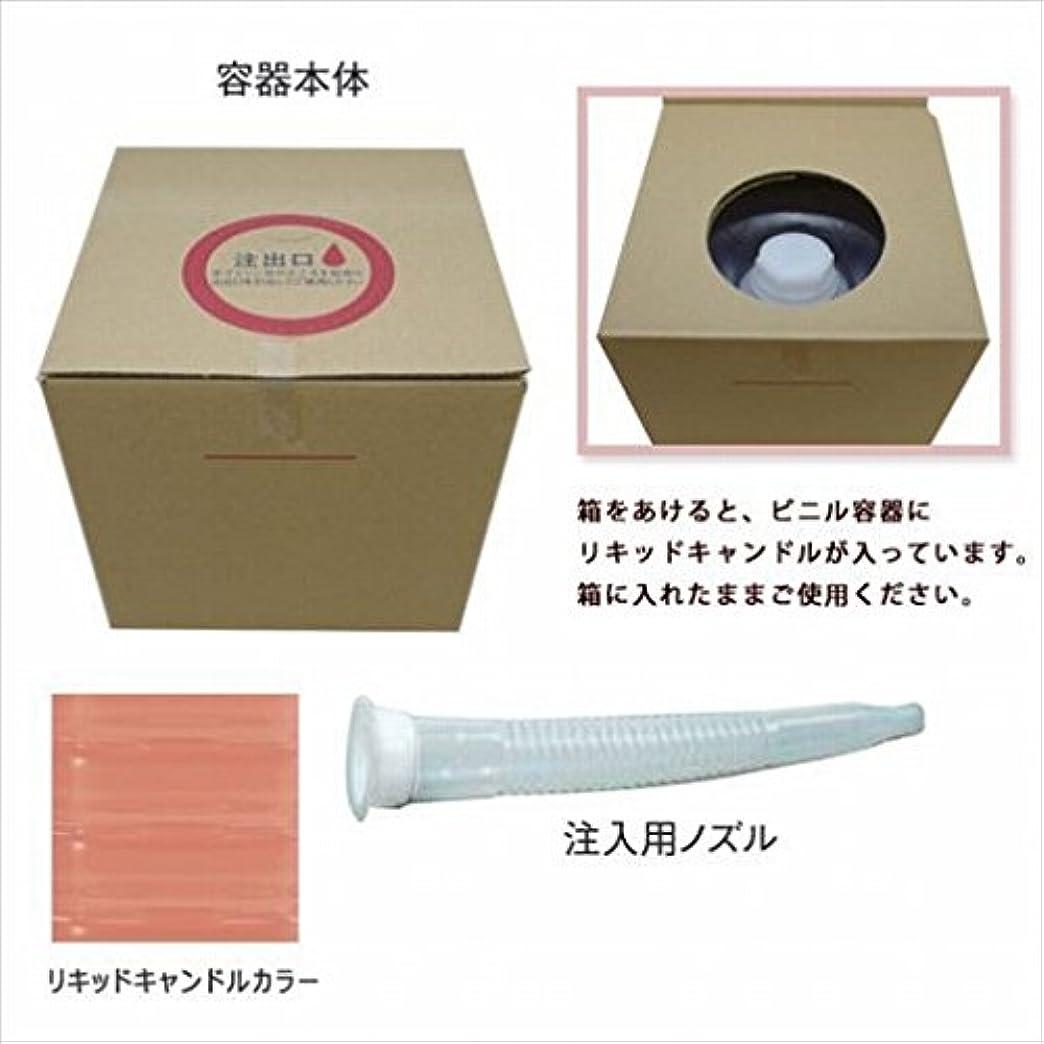 リクルート退却電話をかけるカメヤマキャンドル( kameyama candle ) リキッドキャンドル5リットル 「 ピンクゴールド 」