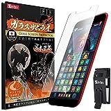 さらさら感 日本品質 iPhone11 用 ガラスフィルム アンチグレア フィルム パズルゲーム用 速フリック 指紋つきにくい らくらくクリップ付き ガラスザムライ OVER's 239-ang