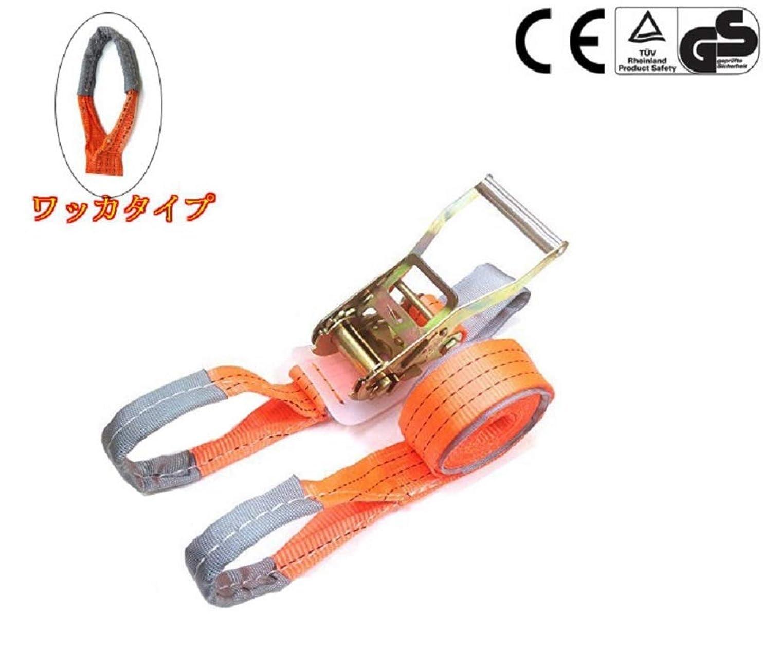 天国ピラミッドマイクベストアンサー ラッシングベルト ワッカ ベルト幅50mm 固定側1m 巻側5m ラチェット式荷締めベルト ラッシング
