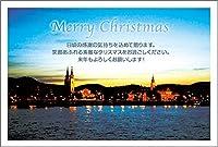 【10枚入り】クリスマスカード はがき XSF-01
