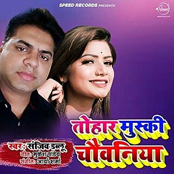Tohar Muski Chawaniya - Single