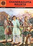 Chandragupta Maurya (634) [Paperback] [Mar 10, 2007] SUBBA RAO