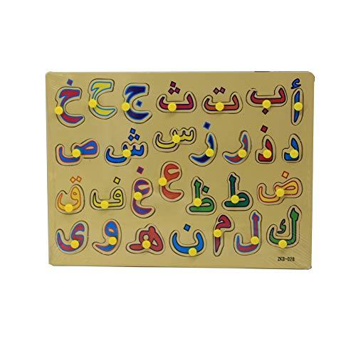 0Miaxudh Puzzlespielzeug, hölzernes arabisches Alphabet-Tierfahrzeug-Puzzlespiel, frühes pädagogisches Kinderspielzeug Arabic Alphabet