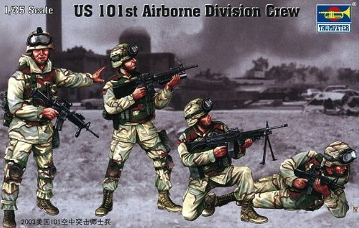 Trumpeter US 101st Airborne Division Crew Figure Set, Scale 1 35, 4Pack by Trumpeter