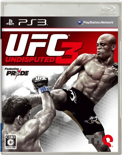 UFC Undisputed 3 (japan import)