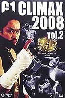 G1 CLIMAX 2008 Vol.2 [DVD]