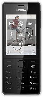 Nokia N515 New - Black [256 MB]