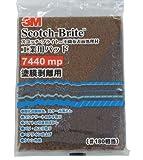 3M スコッチブライト 工業用パッド7440mp #180相当