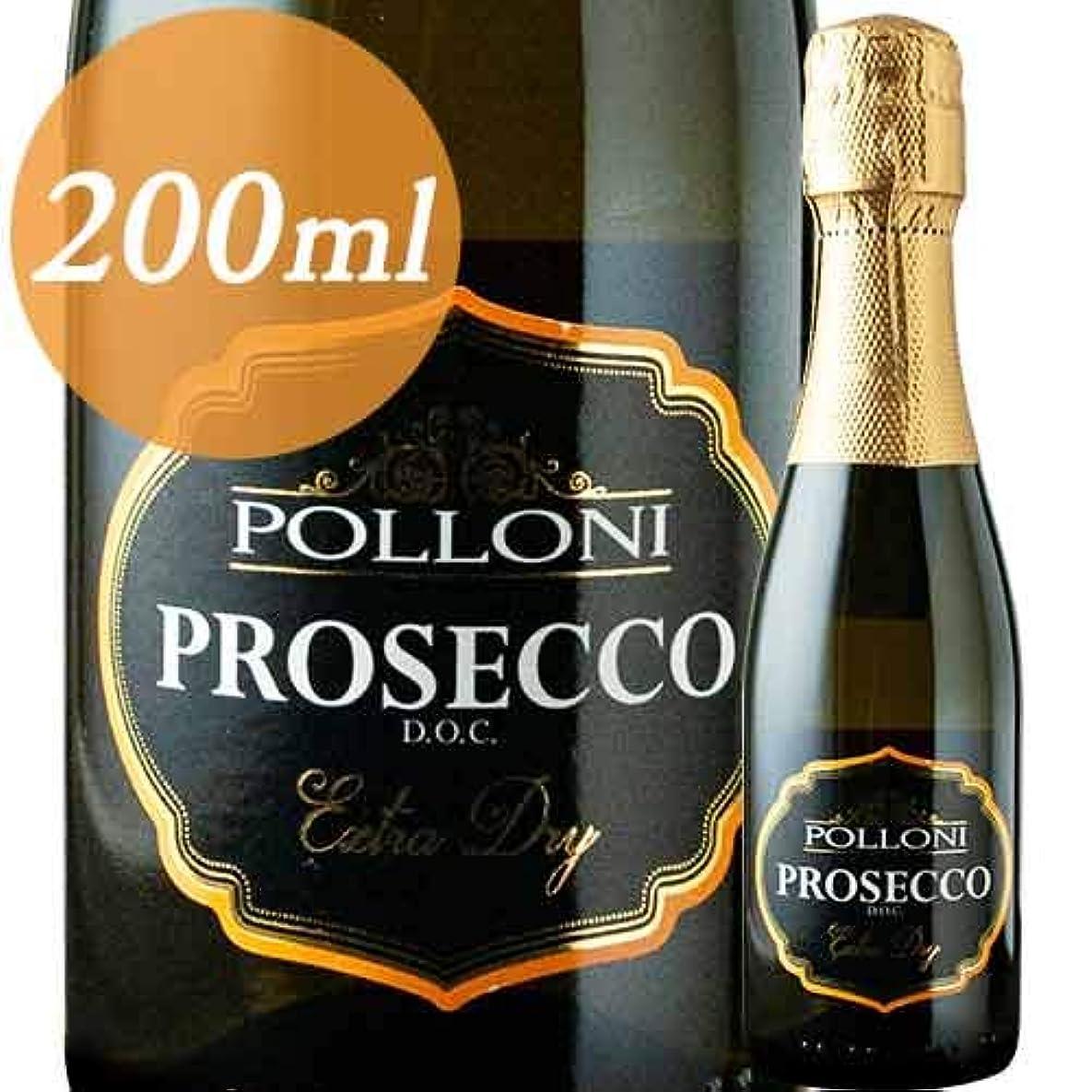台風一貫した外国人ポローニ?プロセッコ ワイン?ピープル NV イタリア ヴェネト スパークリングワイン?白 辛口 200ml