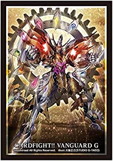 Deus Ex Machina, Demiurge | Gear Chronicle | Bushiroad Sleeve Collection Vol 233 | Mini Small Size Card Sleeve Protector | Cardfight!! Vanguard TCG | Masami Obari (STUDIO G-1NEO) by Bushiroad