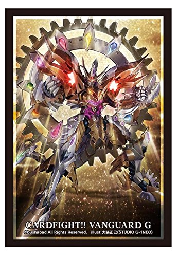 Bushiroad Deus Ex Machina, Demiurge | Gear Chronicle Sleeve Collection Vol 233 | Mini Small Size Card Sleeve Protector | Cardfight!! Vanguard TCG | Masami Obari (Studio G-1NEO) by
