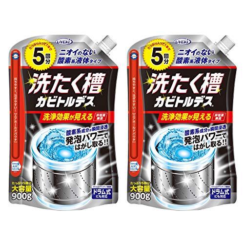 スマートマットライト 【まとめ買い】洗たく槽カビトルデス 酸素系液体タイプ 全機種対応 5回分×2個セット