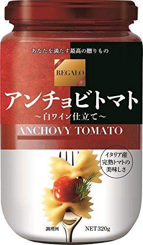 レガーロ アンチョビトマト320g×3箱