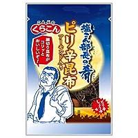 くらこん 塩こん部長の肴 15g×10袋入×(2ケース)