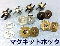 マグネットホック 差し込み 厚タイプ 直径14mm 10個入り マグネットボタン 座金付 ニッケル