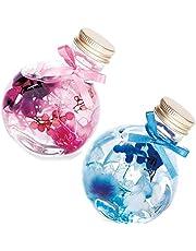 liLYS épice ハーバリウム プリザーブドフラワー 花 ギフト プレゼント お祝い ごとに カラフルフラスコ 3カラー