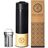LeafLife Bamboo Travel Mug For Coffee, Tea & Water | 19oz Triple Insulated Tumbler For Men & Women | Double Wall and Vacuum Sealed Stainless Steel